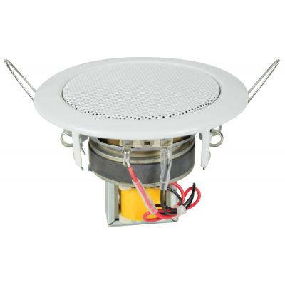 "3"" Metal Bathroom 100V Ceiling Speaker – White"
